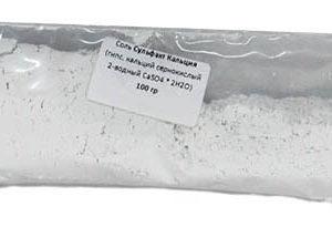 Соль Сульфат кальция (гипс, кальций сернокислый 2-водный CaSO4 * 2H2O), 100 г